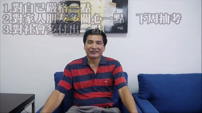 傅恒德教授 1050604 畢業典禮祝福語(101級)