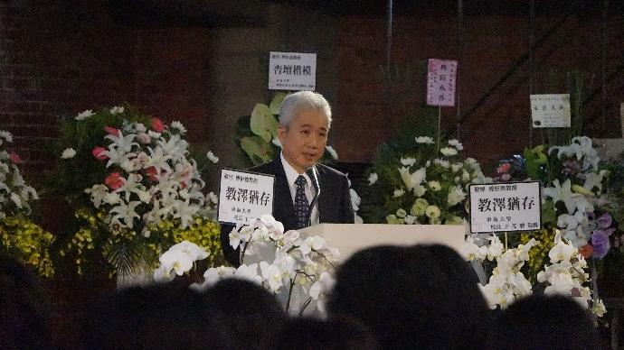 追悼文--東海大學社會科學院長劉正